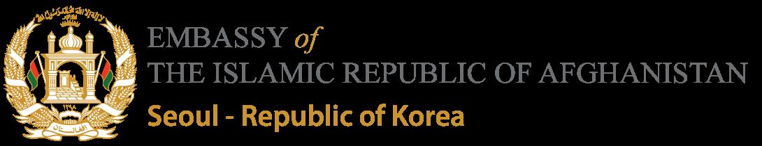 Embass of Islamic Republic of Afghanistan - Seoul - Republic of Korea